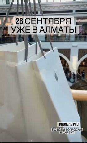 Продаю iPhone 13 pro с дубая