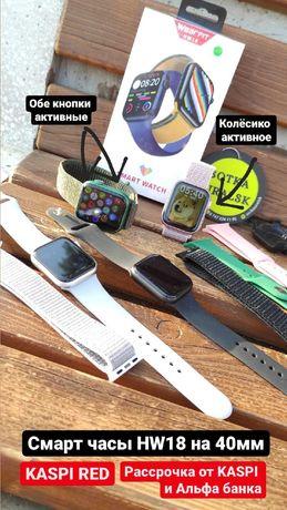 Смарт часы HW18 Apple Watch 6 luxe 40мм с полным экраном + 2ой ремешок