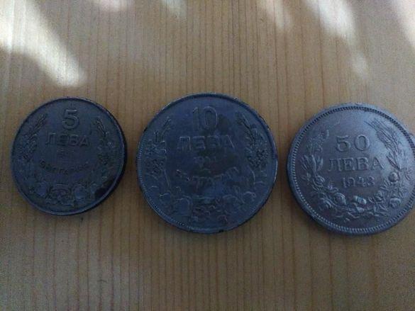 лот 5, 10, 50 лв 1943г.