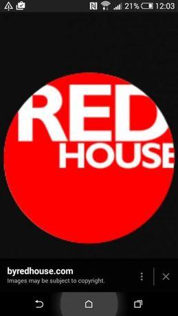 Студио за гости Ред Хаус