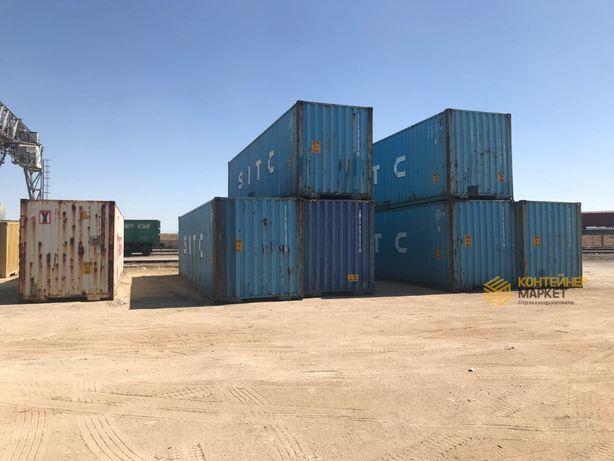 Продам контейнер 20 футов в Актау