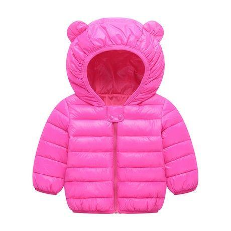 Детские куртки балонька