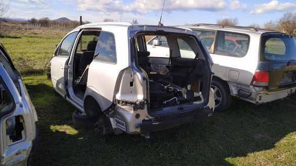 Опел Зафира Б 1,9 цдти 150 кс/Opel Zafira B 1.9 CDTI 150hp На Части