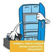 Качественный ремонт холодильников и морозильников