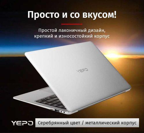 Ноутбук YEPO 2021
