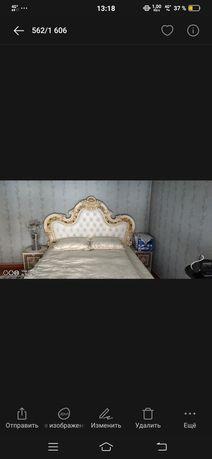 Спални копмлкет