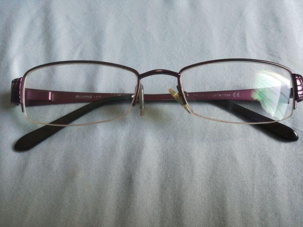 Ochelari fetite