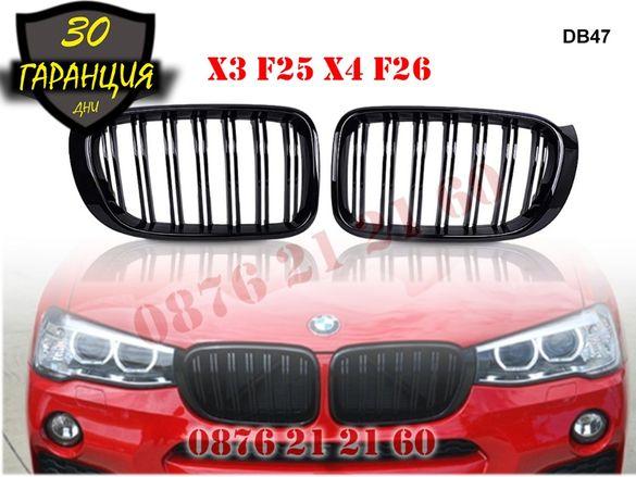 Двойни M Бъбреци Решетки BMW X3 X4 F25 F26 БМВ Х3 Х4 Ф25 Ф26 Черен Гла