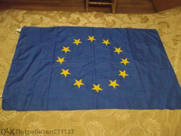 Текстилни плакати на Европейски съюз, и други