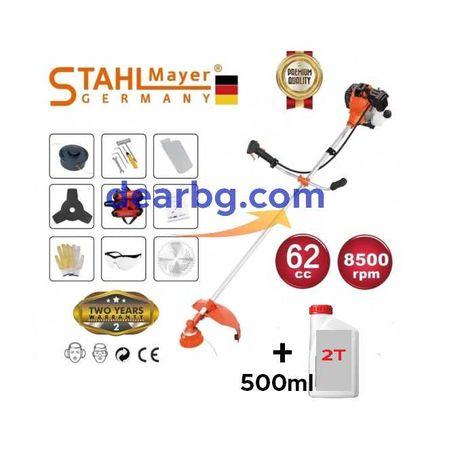 +Гаранция 24м Немски Бензинов Тример STAHLMAYER 62куб. с подаръци