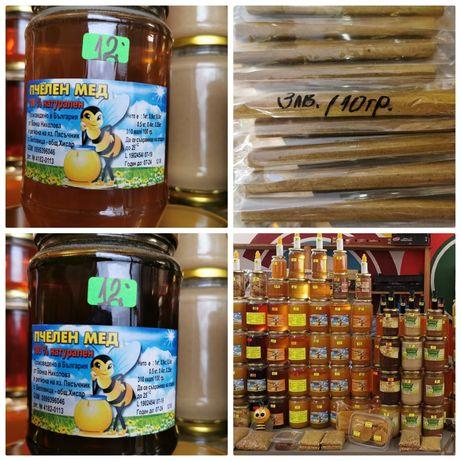 Пчелен мед, пчелно млечице, восък,пч.прашец, клей ,прополис и др.