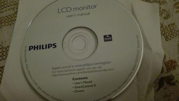 Софтуер за компютърен LCD монитор Philips