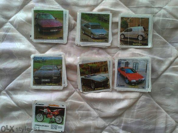 Продавам картинки от дъвки Bombibom
