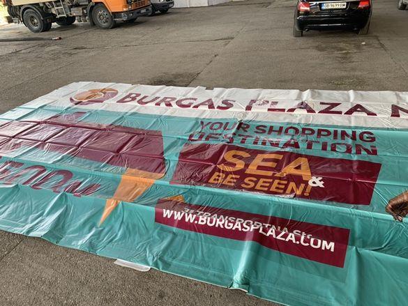 Винили билборди тенти покривала платнища билбордове шатри капси