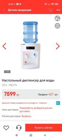 Кулер диспенсер настольный