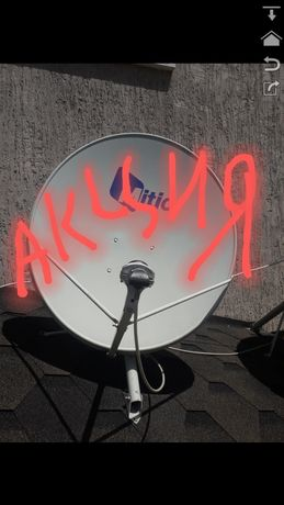 Отау тв  Алма тв Спутниковое тв Цифровое тв Цифровые антенны
