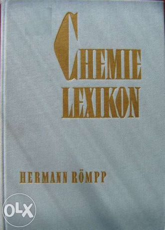 Chemie Lexikon Band I, II, III / Химическа Енциклопедия в 3 тома