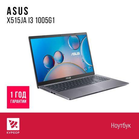 "КУРСОР Ноутбук ASUS X515JA-BR070T, I3, 15.6"", Windows 10, SSD 256 ГБ"