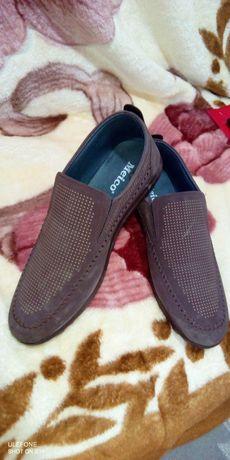 Pantofi mărimea 43