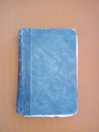 Продавам книга на Любен Каравелов на 132 години