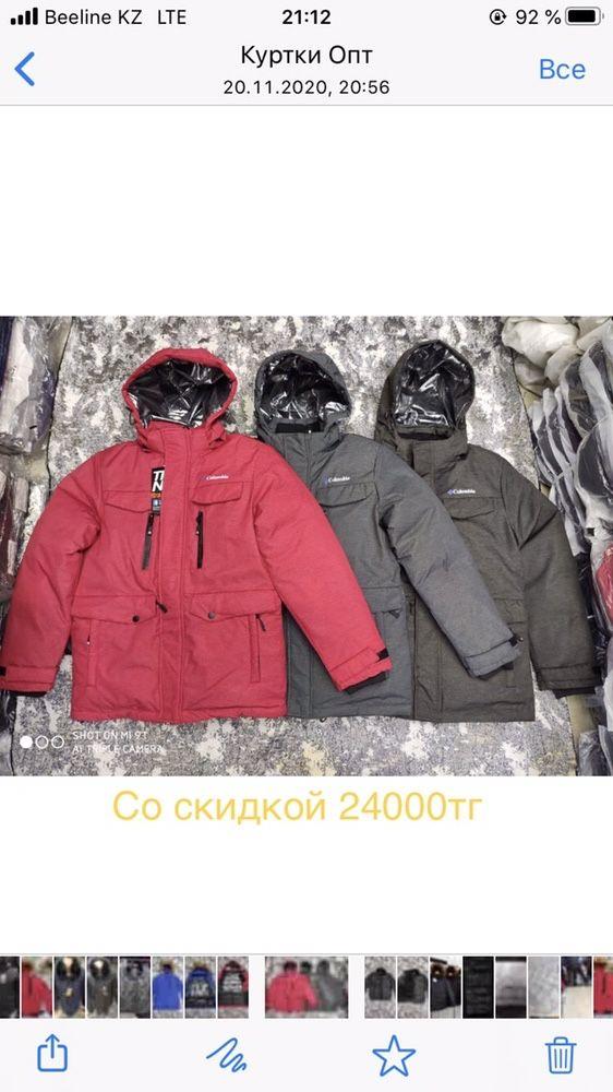 Куртки найк,колумбия,куртка термо,желетка columbia,
