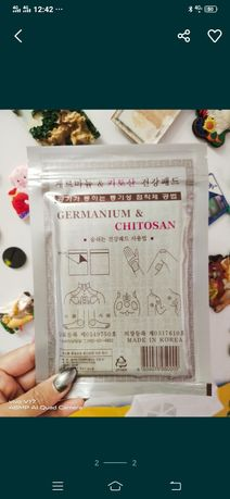 Пластырь Germanium