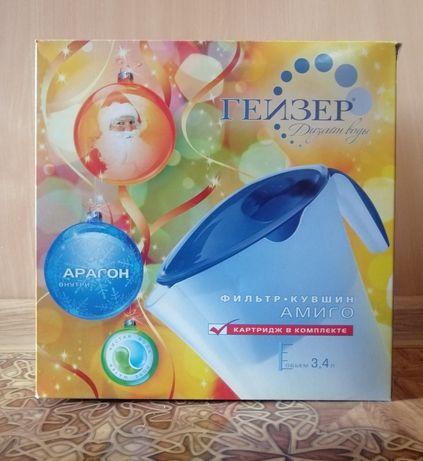 Продаю фильтр-кувшин Гейзер Амиго 3500тг