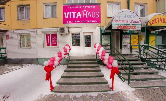 Квартиры Посуточно от Vita Haus. Кабельное ТВ со 150 каналами и Wi-Fi