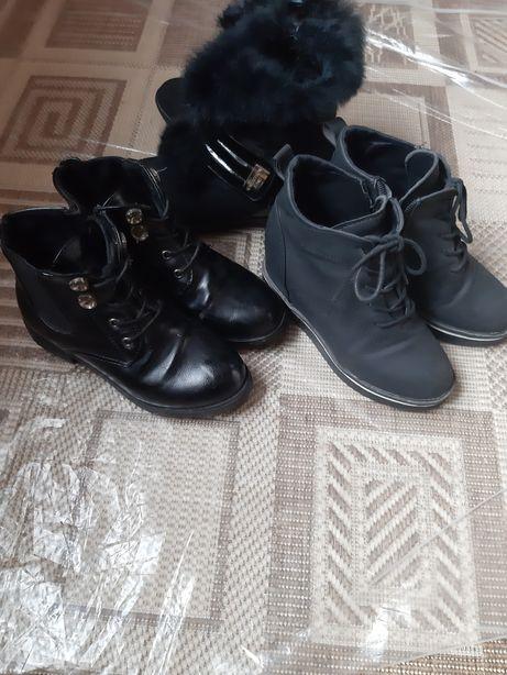 Ботинки для девочек. Осень-Весна