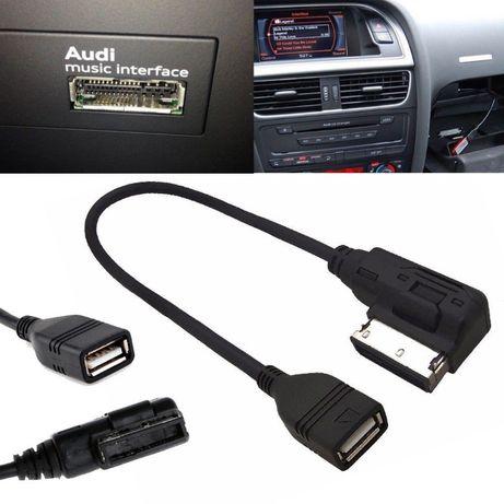 USB Mmi Aux Кабел за ауди Audi VW skoda A3 A4 A5 S5 S6 A6 A7 A8 Q5 Q7