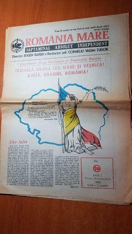 ziarul romania mare-300 numere 1990-2007 redactor sef c. vadim tudor