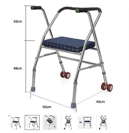 Ходунки с сидением для инвалидов