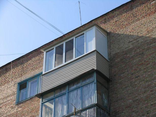 Балкон под ключ. Низкие цены. Акция