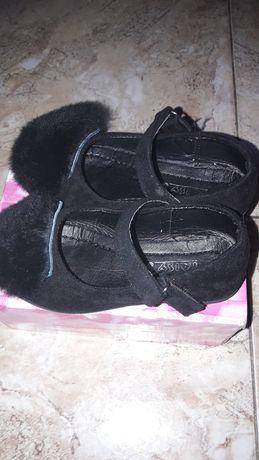 Отворени обувки