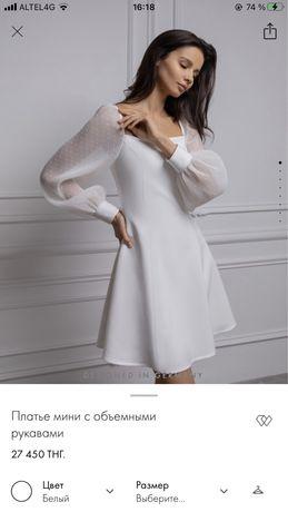 Продам платье Lichi