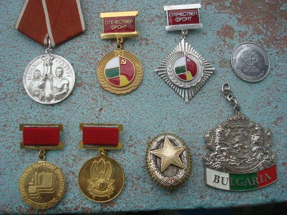 Ордени и медали в отлично състояние