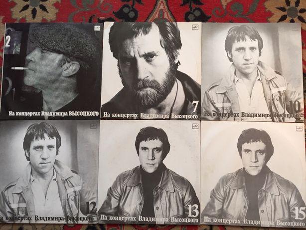 Пластинки На концертах Высоцкого