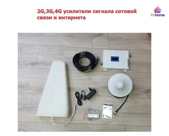 Усилитель сотовой связи и интернета репитор GSM сигнала 2G 3G 4G