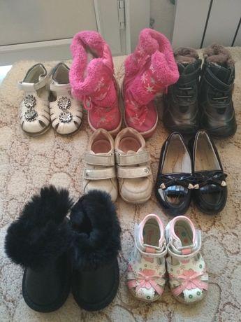 Сандали, кроссовки, сапожки зимние,уги