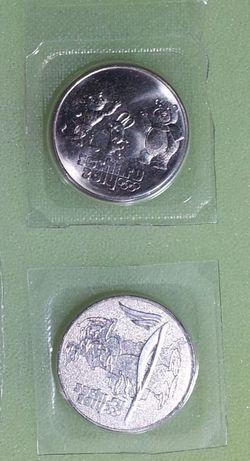 Монеты Олимпиада в Сочи в запайке