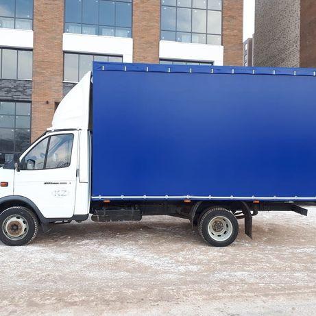 Грузоперевозки Газель перевозка межгород доставка грузов грузчик 2000ч