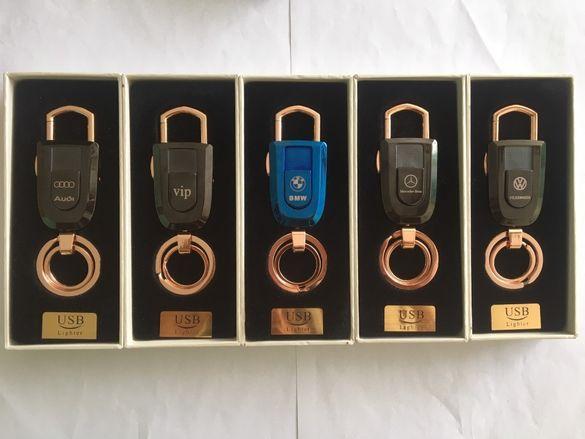 Ключодържатели със запалка, USB и фенерче Mercedes, BMW, Audi, VW, VIP