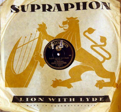 Продавам старинни грамофонни плочи Supraphon, Балкан и пр. - като нови