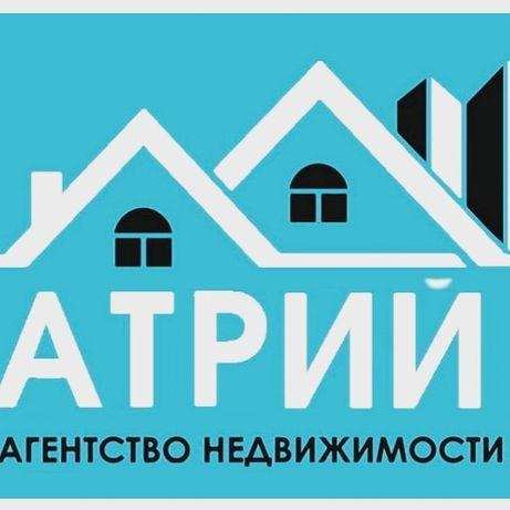 """Агентство недвижимости """"АТРИЙ"""""""