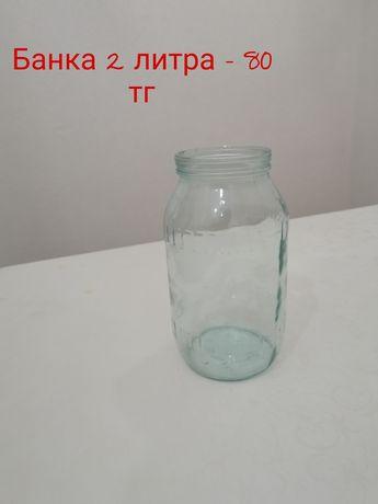 Банки два литра, семь штук