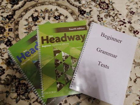 Продам английский для начинающих