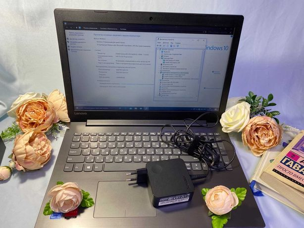 Lenovo Ideapad 320 - 15IAP Intel(R) Pentium(R) CPU   1.10 GHz