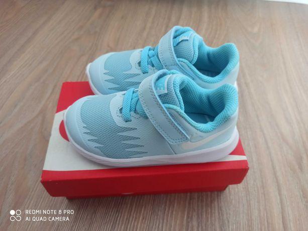 Adidași Nike copii 3 modele