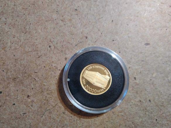 20000 лева 1999 БНБ Злато България