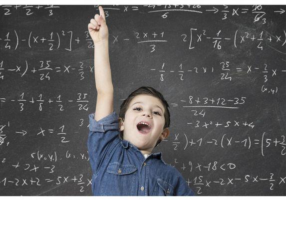 Математика репетитор 1-6 сынып